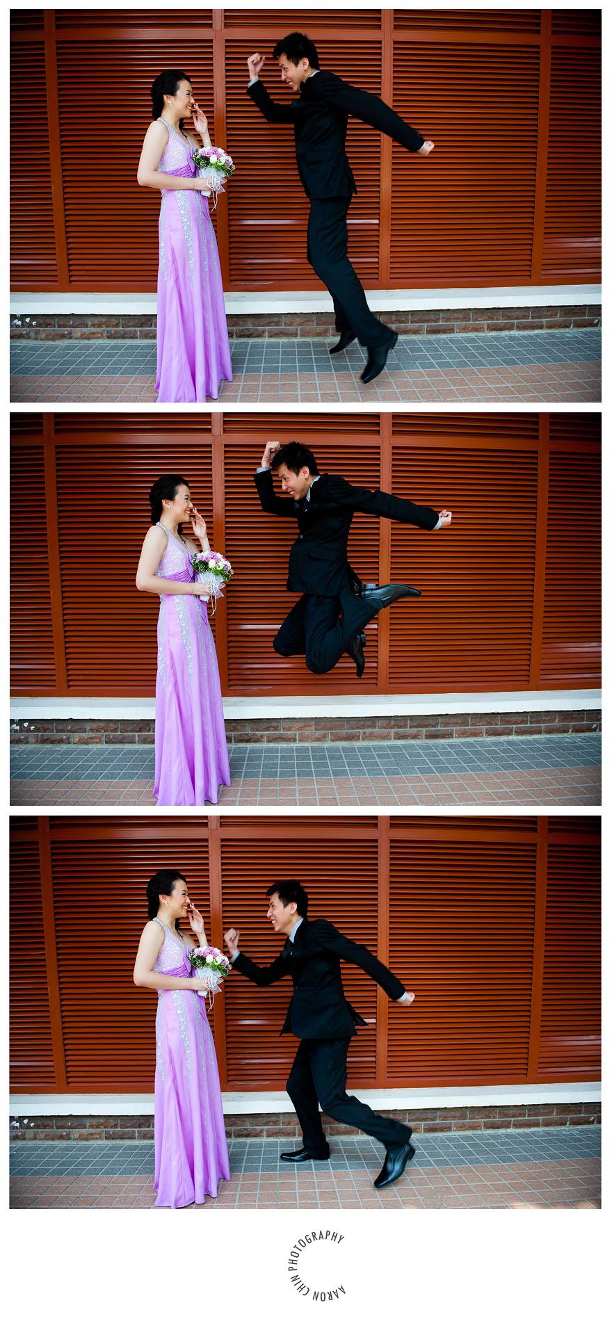 Sam&YingHuey_ROM-Jump